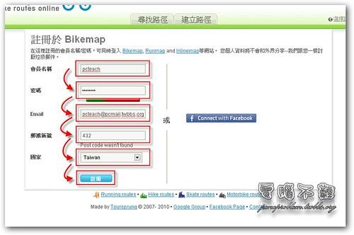 bikemap-4