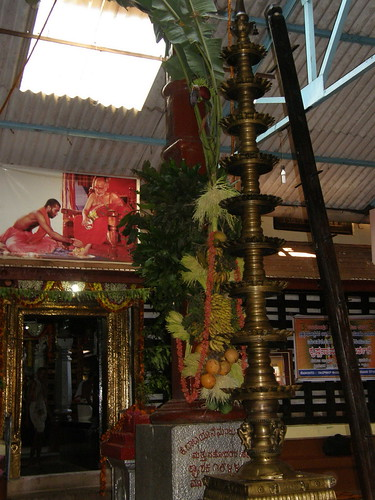 Dhwaja Sthamba - Katapady