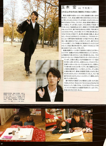日本映画 navi vol.20 p.17