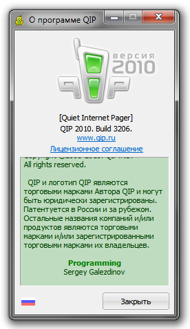 Qip 2005 build 8097 a guide to uninstall qip 2005 build 8097 from your pc qip 2005 build 8097 is a software
