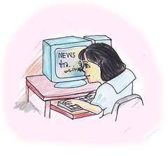 เรียนรู้กับคอมพิวเตอร์