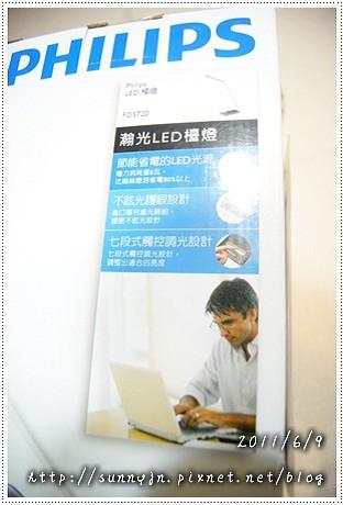 DSC02414.jpg
