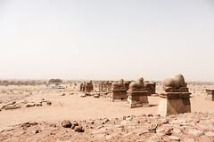 Exploration of Sudan