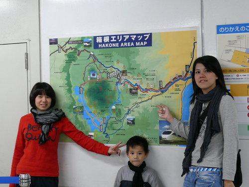 小田急箱根區域