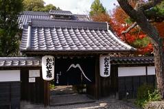 片山邸 #5