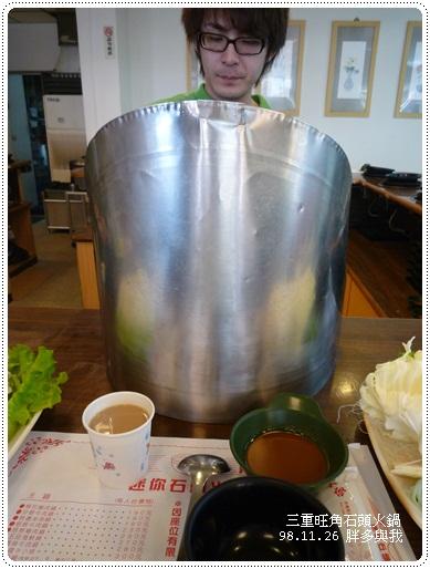開始炒高麗菜及肉