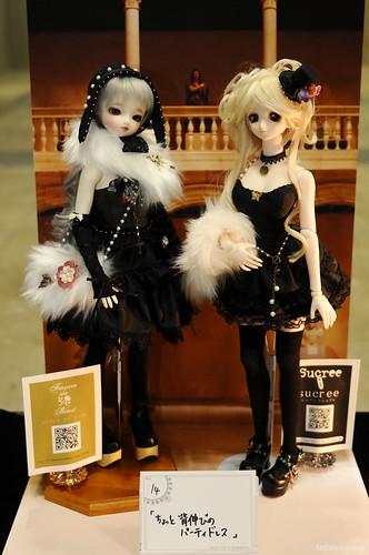 DollsParty22-DSC_0099
