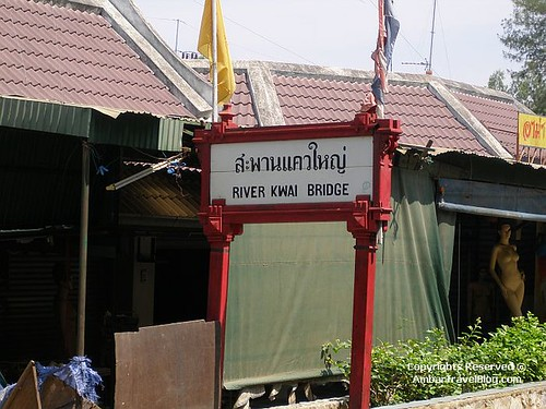 River Kwai Bridge Sign