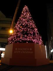 2009年 クリスマス 町田駅