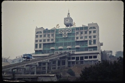 Ferry Terminal - Badong, Hubei, China