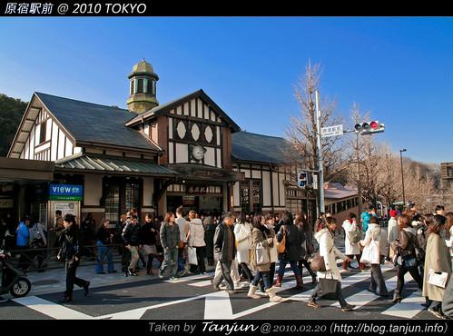 原宿駅前 @ 2010 TOKYO