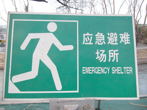 Emergency shelter sign in Beijing, China.