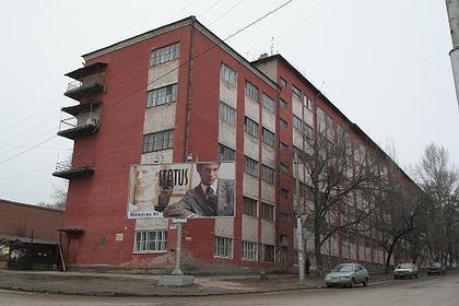 Дом-коммуна в Саратове