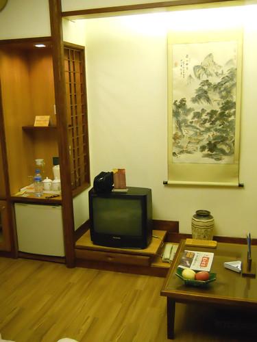 CHINA 0264