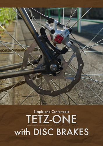 TETZ-ONE with DISC BRAKES