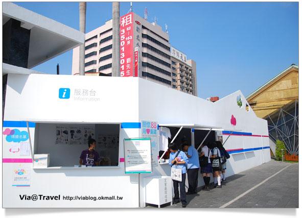 台中舊酒廠-2009台灣設計博覽會5