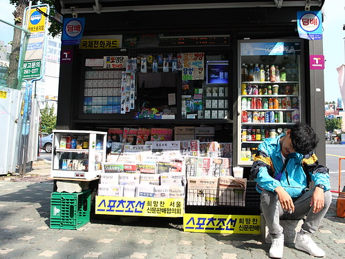 Seoul shinchon