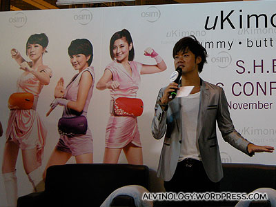 Host, Danny Yeo