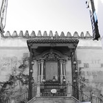 Córdoba: Virgen de las Flores