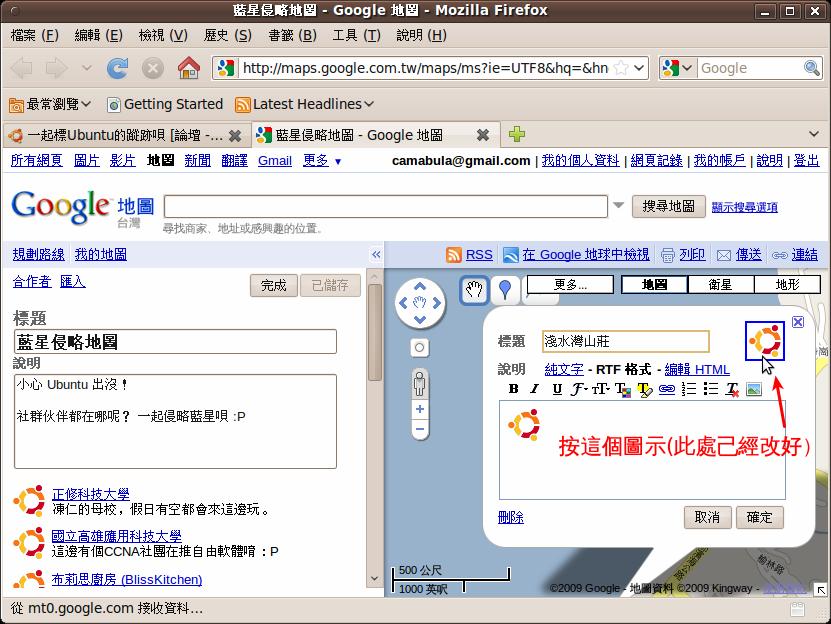 GoogleMap_003