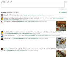 @hideto's Twitter Design Mod Ver1.01