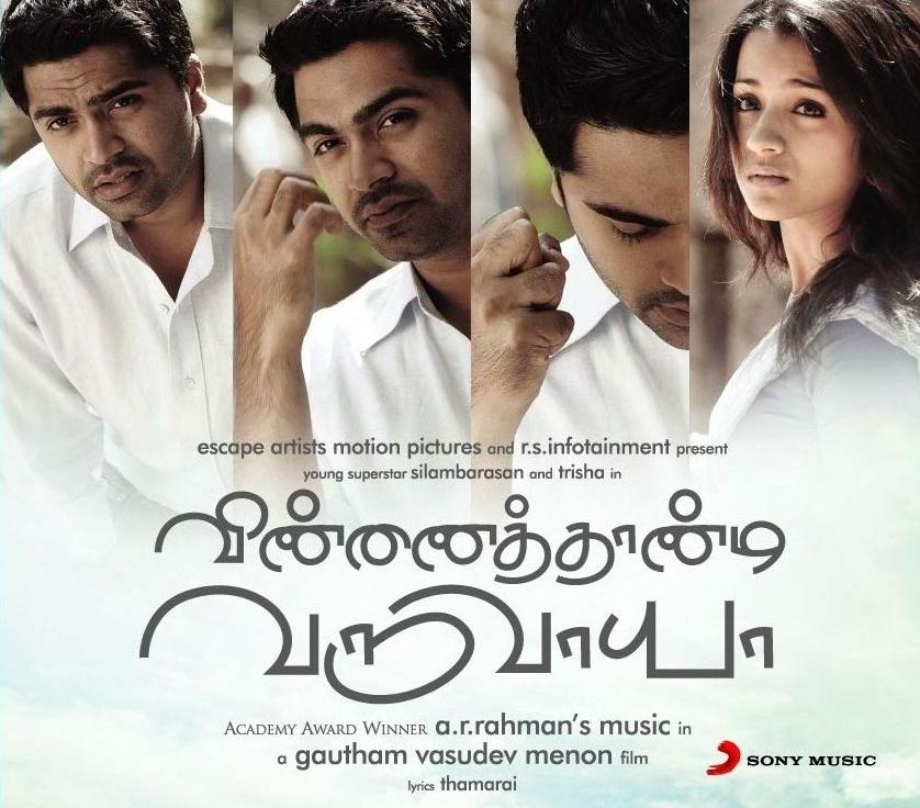 torrentz tamil tamil movie torrent download free tamil