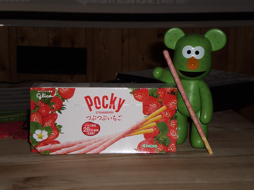 20/365 - Pocky
