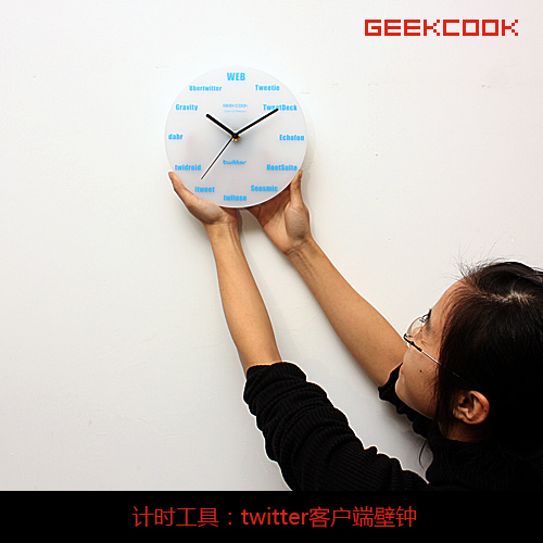 Geek Wall Clock China