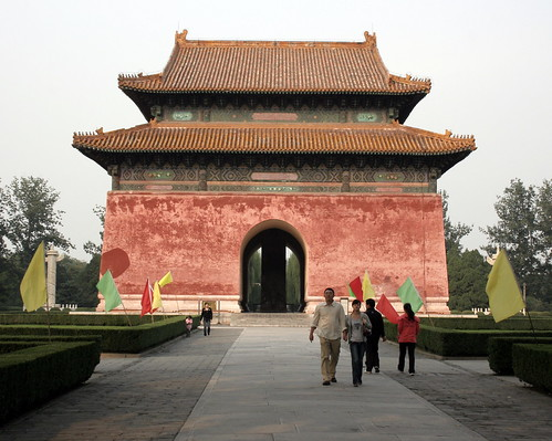 Ming Tombs Gate