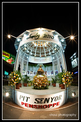 Day 11/365 (choui168) Tags: shrine nightshot fuente cebu 5d sinulog 15mmf28fisheye project365 cebusugbo srstonino cebuphotoorg