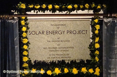 Raj Bhavan Solar Project Commemorative Plaque