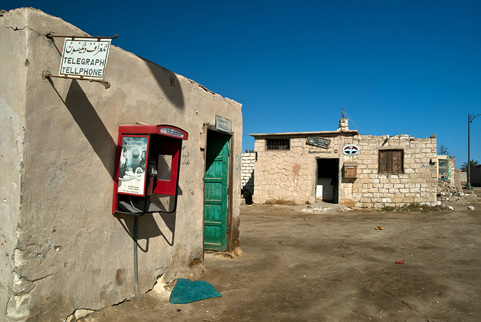 оазис Сива, Египет