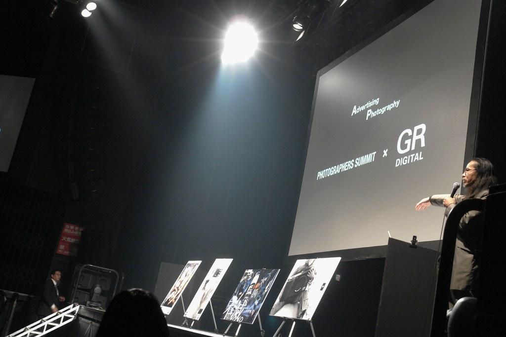 GR DIGITAL ad contest