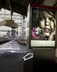 新今宮 A station