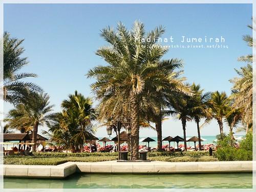Dubai Madinat Jumeirah 21