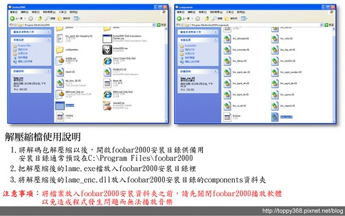 foobar2000 MP3 320Kbps 3