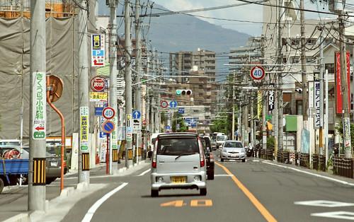 Japan Day  Kagoshima Kumamoto 632