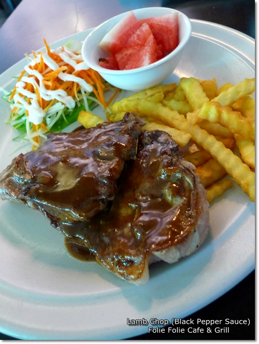 Lamb Chop Black Pepper Sauce