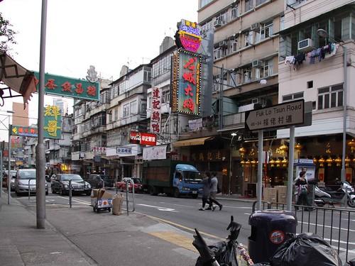Fuk Lo Tsun Road
