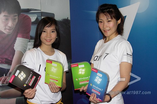 Windows 7 Thailand Official Announcement