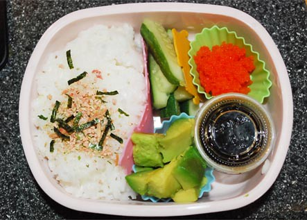 bento2 by you.