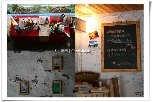 Xiamen_0001