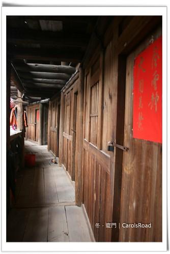 20090208_Xiamen_321