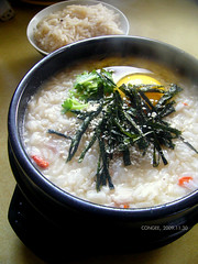 Congee (334) (11) Tags: seaweed rice chinesefood sesame egg homemade  congee  wolfberry  day334      334365