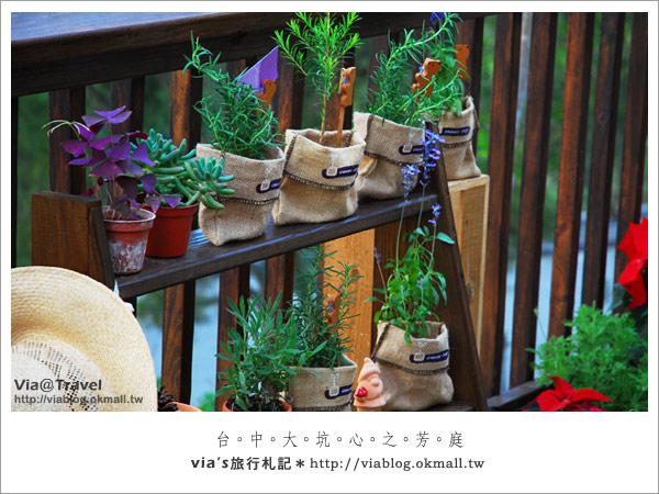 薰衣草森林-心之芳庭約會區7
