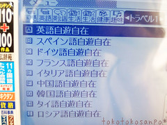 menu3 大人可愛い電子辞書ならコレだあ!「COOKIE fortuneコラボ ハート柄電子辞書」
