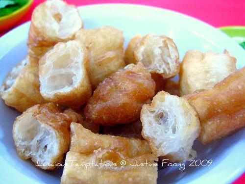 Yau Char Kwai - OK Porridge, Imbi