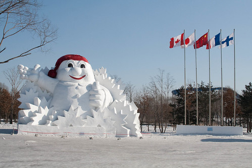 Biggest snowman in the world?