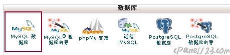 mysqlcn.jpg
