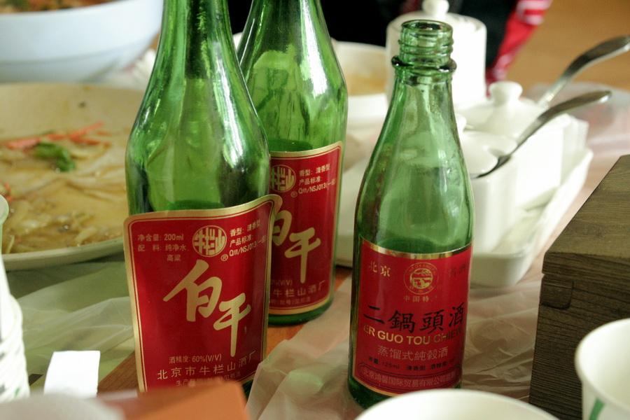 Chinese wine(1)